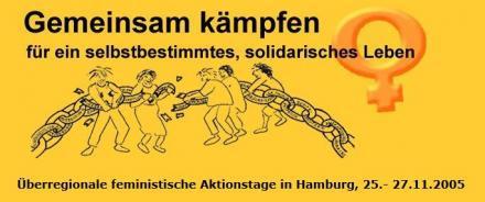 Hamburg 2005